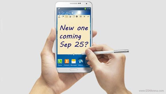 موعد الاعلان عن سامسونج galaxy note 4 يوم 25 سبتمبر