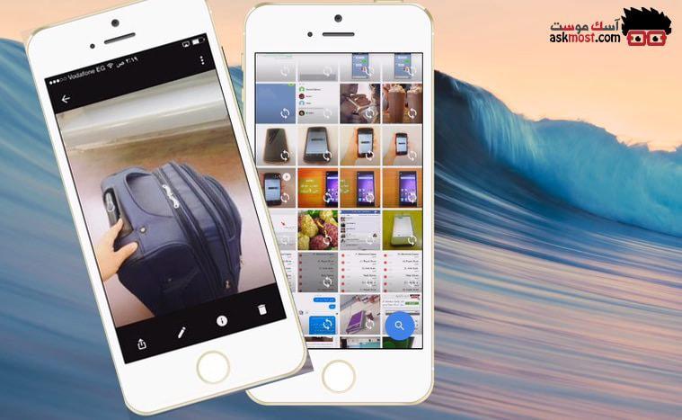 شرح تطبيق جوجل فوتو علي الآيفون والآيباد بالصور والفيديو (Google Photos)