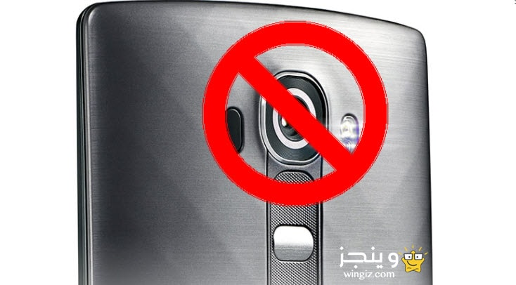 قفل الكاميرا للاندرويد ومنع التطبيقات من الوصول إليها بدون برامج