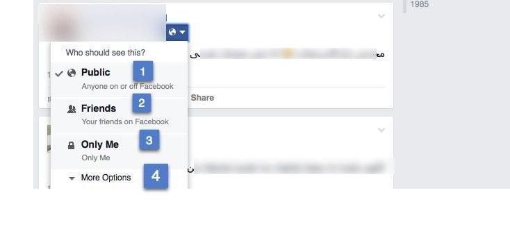حماية الصور على الفيس بوك