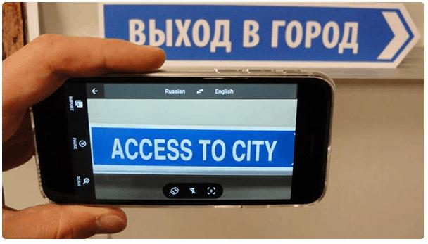 افضل تطبيقات الترجمه عن طريق كاميرا للاندرويد و ios