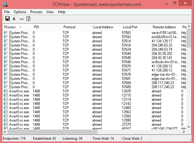 برنامج لمعرفة البرامج التي تستهلك الانترنت على الكمبيوتر
