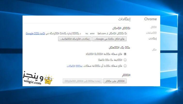 مشكلة اللغة العربية في ويندوز 10 رموز ãíæá çáõæêíçê