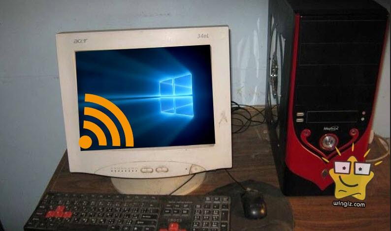 تشغيل الواي فاي علي الكمبيوتر الذي لا يدعم وجعله يستقبل wireless