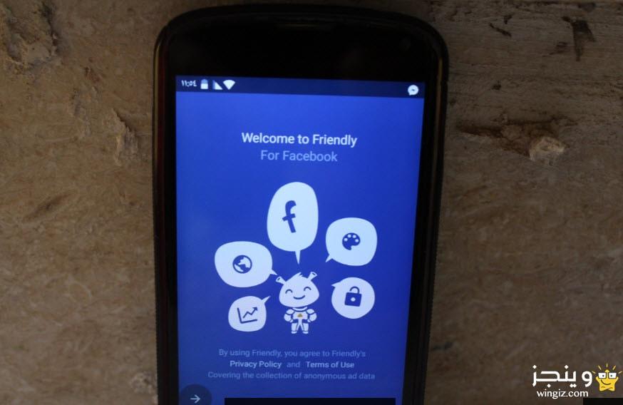 أفضل بديل لتطبيق الفيس بوك للاندرويد Friendly for Facebook