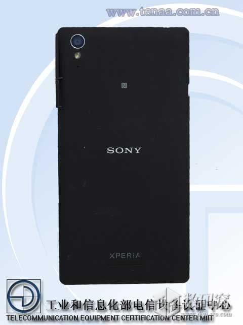 مواصفات وصور لهاتف سونى تى 3 | Sony Xperia T3 M50w