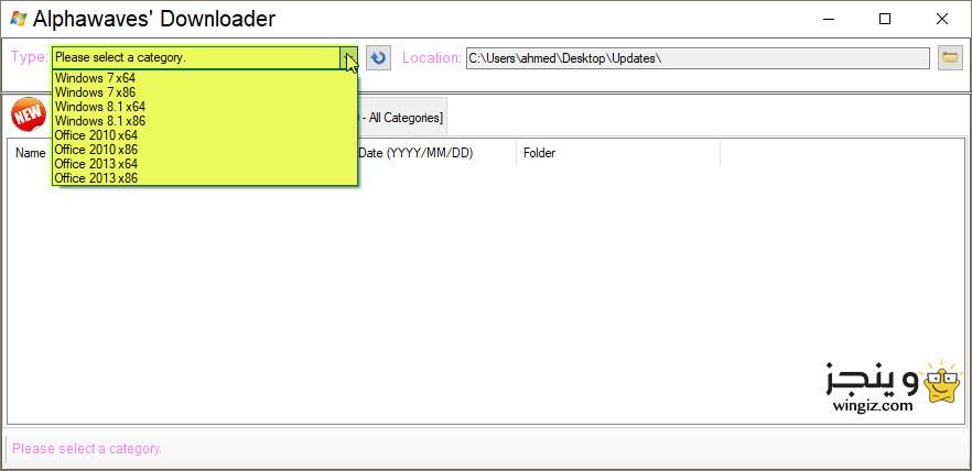 برنامج Driver Genius PRO v.9.0 تحميل تعريفات الكمبيوتر 2013 ...