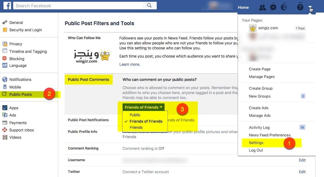 قفل التعليقات على الفيس بوك