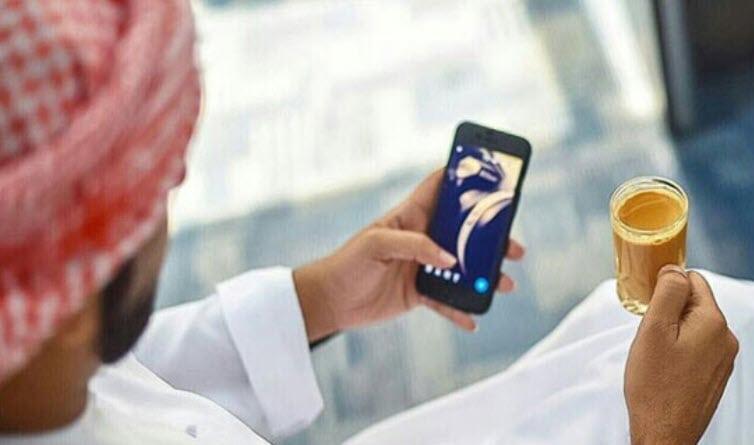 مفتاح السعودية للهاتف المحمول