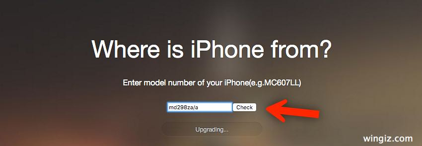 معرفة الايفون مفتوح رسمي ام لا