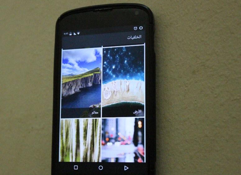 تطبيق الخلفيات الجديد للاندرويد من جوجل