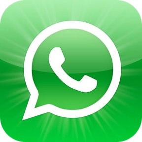 شرح واتس اب اندرويد بالصور whatsapp for android