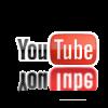 مشكلة فيديو اليوتيوب لا يظهر (الحل بالصورة)