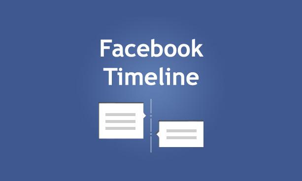 كيفيه عمل التايم لاين للفيس بوك (بالصور) timeline facebook cover