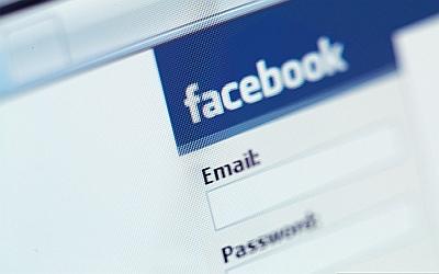 طريقة تغيير الرقم السرى للفيس بوك بالصور