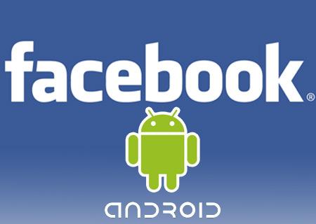 استخدام الفيس بوك على الاندرويد sign up facebook android