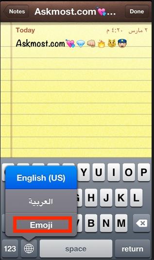 كيفية اضافة الرموز للوحة مفاتيح الايفون بالصور add keywords to iphone