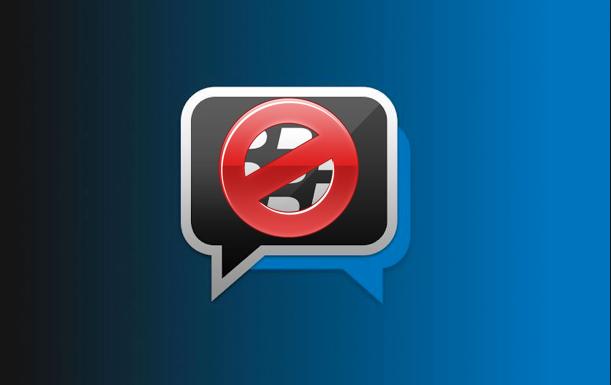 حل مشكلة حظر المكالمات في البلاك بيري مسنجر على الايفون والاندرويد