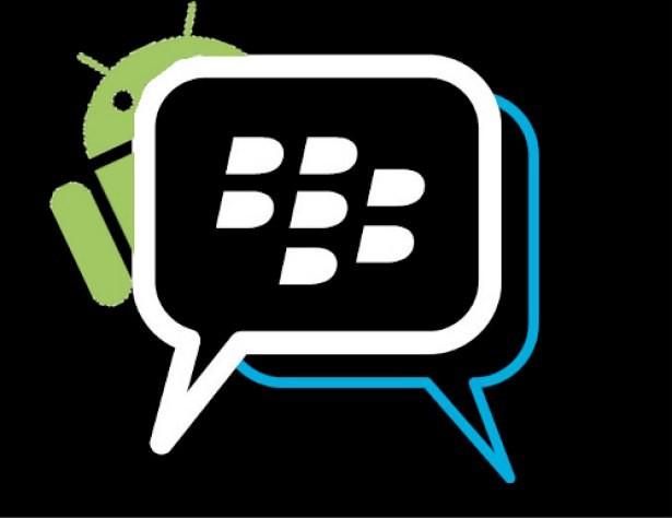 المكالمات الصوتيه في bbm على الايفون والاندرويد | bbm voice for android&iphone