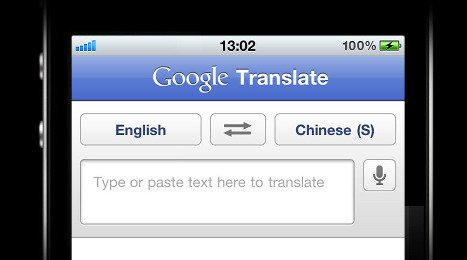 برنامج ترجمة قوقل للايفون بعد التحديث يدعم 80 لغة | google translate for iphone