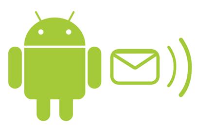 كيفية تغيير نغمة الرسائل فى الاندرويد وضع نغمة رسائل اندرويد بدون برامج