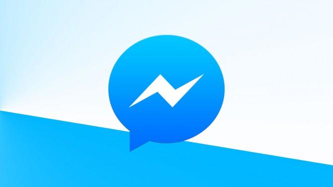شرح كيفية ارسال رسائل صوتية على الفيس بوك facebook voice chat