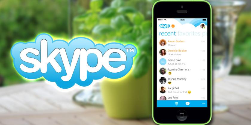 Skype5 مميزات سكايب الجديد الرسائل الصوتيه, رسائل فيديو في الايفون