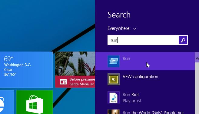 التحكم فى البرامج التى تعمل مع بداية الويندوز 8.1 ايقاف او إضافة