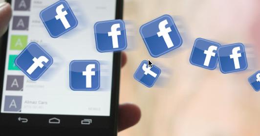 تغير الصورة الشخصية للمتصل فى الاندرويد والربط بصور الاشخاص فى الفيس بوك