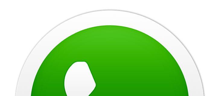 حل مشكلة التحقق من الرقم في الواتس اب بالصور whatsapp code verification
