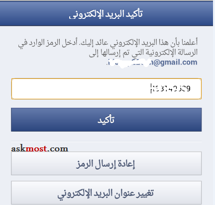 sign up facebook android -3