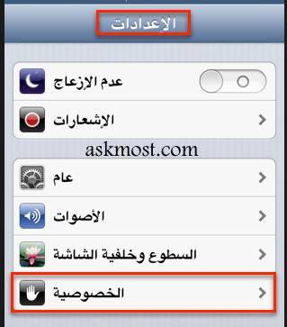 عبدالله السبيعي on Twitter:
