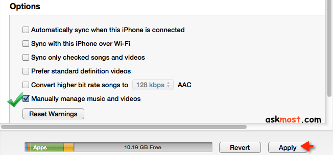 are you sure you want to remove existing music -٢