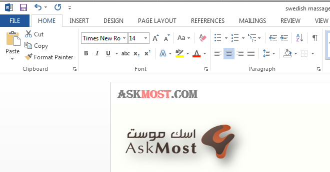 تشغيل ملفات pdf - convert text from a pdf into word ٦