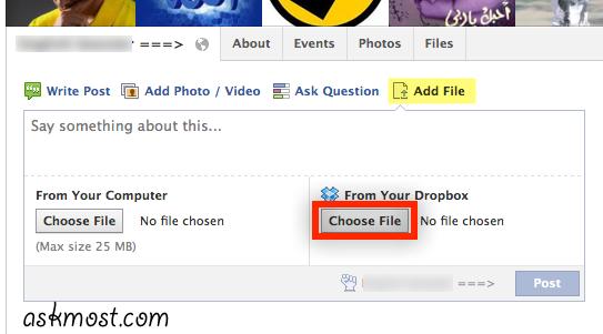 share dropbox files on facebook-10