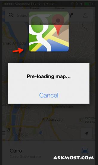خرائط جوجل بدون انترنت-02