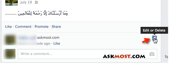 حذف التعليقات في الفيس بوك