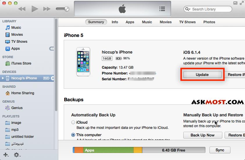 تحديث الايفون Ios 7 عن طريق الايتونز بالصور Update Iphone 5 To Ios 7