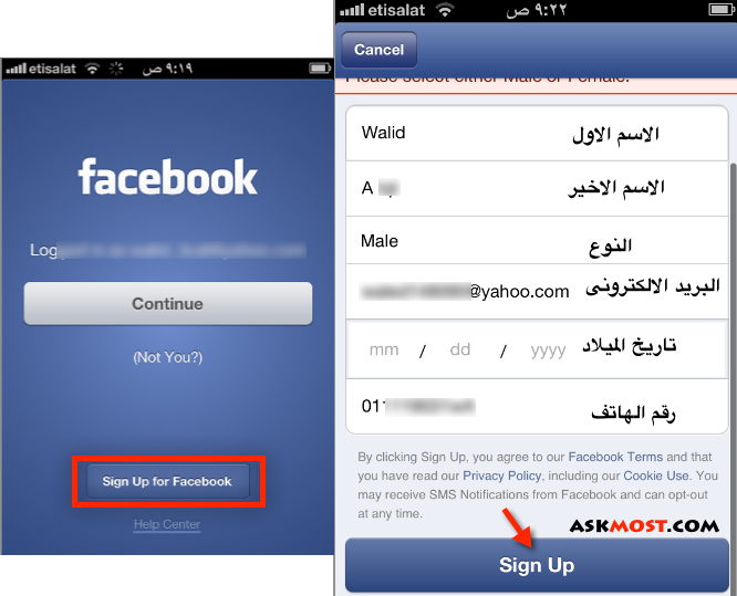 تشغيل الفيس بوك على الموبايل -١