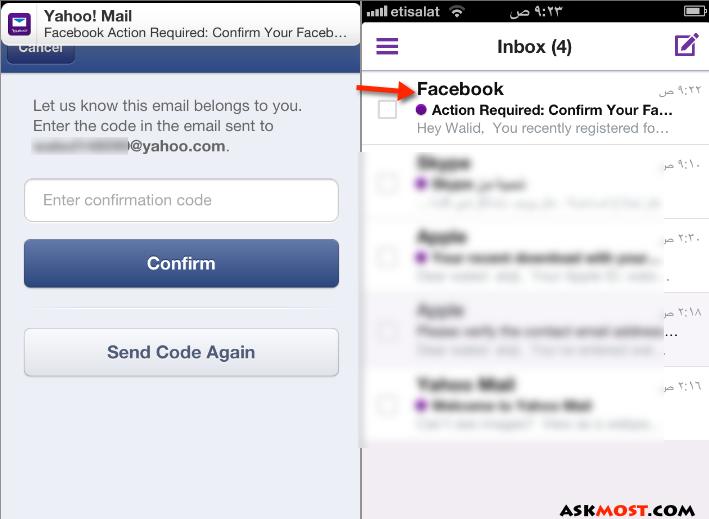 تشغيل الفيس بوك على الموبايل -٢