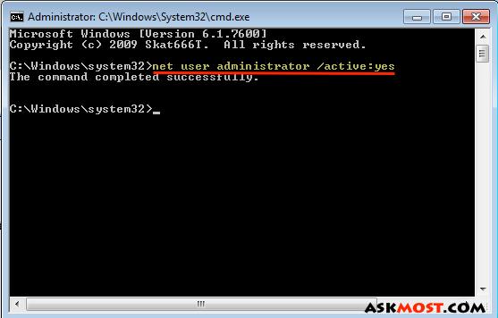 تفعيل حساب administrator windows 7