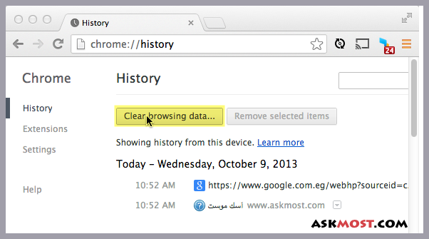 حذف الهيستوري جوجل كروم-3