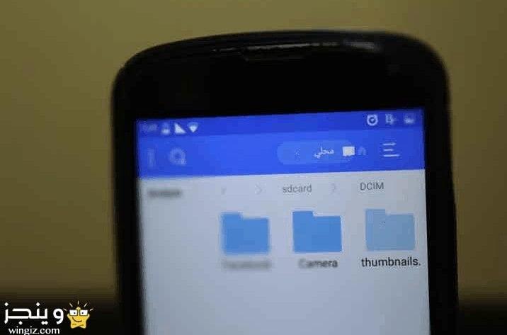 ما هو ملف thumbnails في الأندرويد وكيفية حذفه نهائيًا لزيادة مساحة التخزين