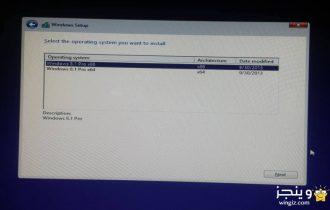 دمج نسختين ويندوز 32 bit و 64 bit فى ملف ايزو واحد باسطوانة أو فلاشة USB
