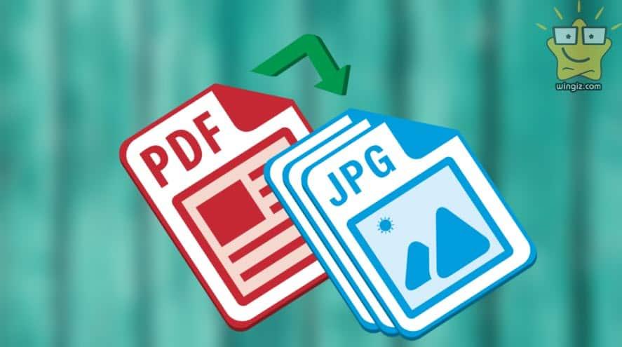 برنامج تحويل ملف pdf الى jpg