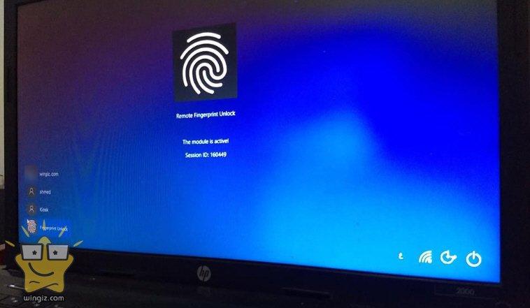 فتح الكمبيوتر بالبصمة : استخدم بصمة هاتفك لفتح نظام ويندوز 10 بسهولة