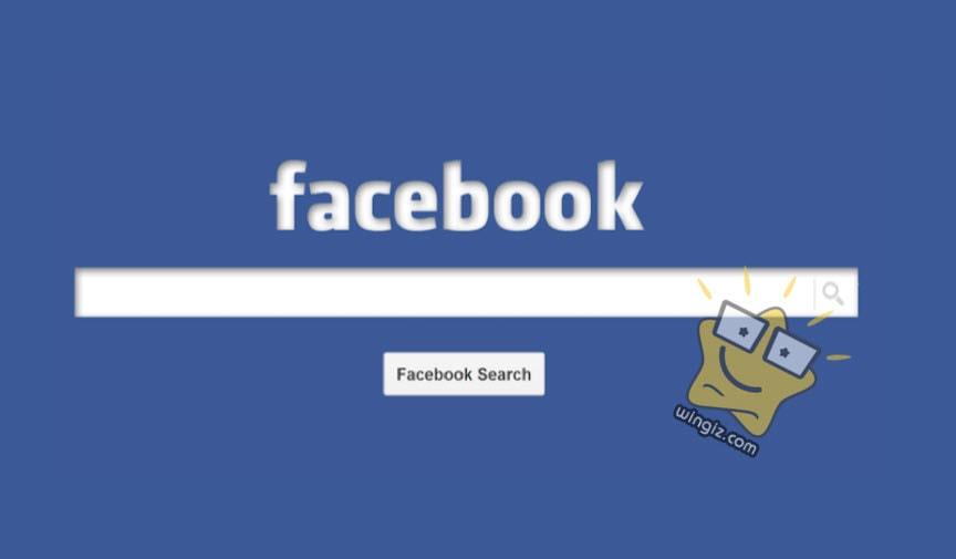 كيفية حذف سجل الفيديوهات التي شاهدتها على الفيس بوك من الكمبيوتر