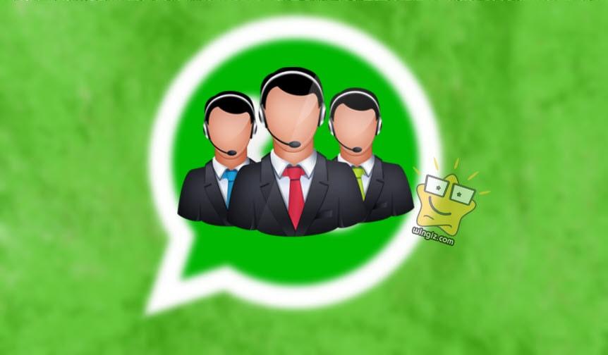طريقة التواصل مع شركة واتساب
