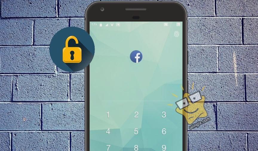 برامج قفل التطبيقات بنمط بالبصمه بباسورد للاندرويد