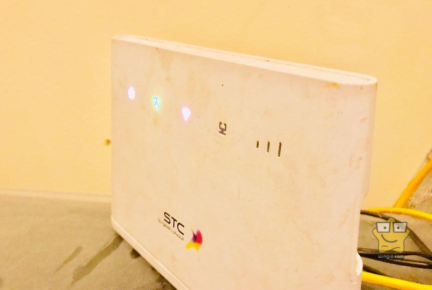 تحويل راوتر stc الى access point مقوي